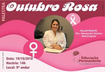 Palestra Outubro Rosa